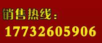 衡阳商标注册热线